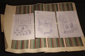 Kaisa's sketches